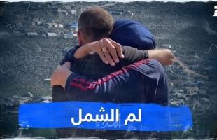 """مركز  يطالب شاكيد بنشر توجيهات جديدة بشأن تقديم """"لم الشمل"""" للأسر الفلسطينية"""