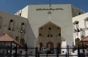 """الأردن: محاكمة المتهمين بـ """"قضية الفتنة"""" تبدأ يوم الاثنين"""