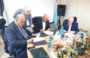 """""""التربية"""" و""""الصحة"""" تطلقان برنامج الصحة الشمولية في المدارس الفلسطينية"""