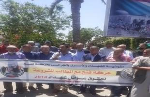 غزة: مسيرة لذوي شهداء عدوان 2014 للمطالبة بحقوقهم واعتمادهم في مؤسسة الشهداء