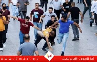 أمنستي: الأمن الفلسطيني بالضفة شن حملة مروعة لقمع الاحتجاجات