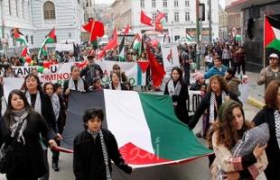 """احتجاجات في """"مينيابولس"""" تطالب بوقف الدعم الأميركي لإسرائيل"""