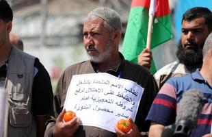 """غزة: مزارعون يحتجون أمام """"اليونسكو"""" رفضاً لاشتراطات سلطات الاحتلال على صادراتهم- صور"""