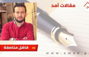 حرائق لبنان تزيد من المعاناة