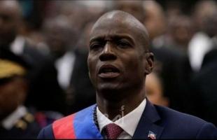 وفد حكومي أمريكي يزور هايتي ويتعهد بدعمها عقب اغتيال رئيسها
