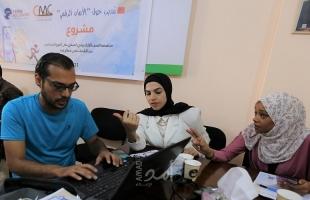 مركز الإعلام المجتمعي (CMC) يختتم تدريب الأمان الرقمي للشباب من الجنسين