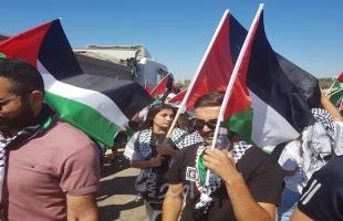 المئات من أهالي أم الفحم يشاركون في مسيرة الأعلام الفلسطينية - صور