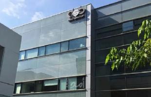 رئيسة المفوضية الأوروبية دير لايين: قضية برنامج بيغاسوس الإسرائيلي غير مقبولة مطلقاً