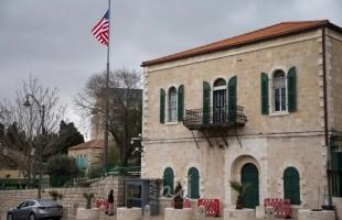 هآرتس: أمريكا تنوي افتتاح قنصليتها في القدس الشرقية خلال أسابيع