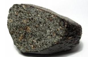 العثور على نيزك أقدم من كوكب الأرض