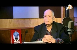 رحيل الإذاعي المصري الكبير كامل البيطار