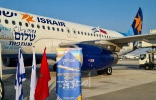 أول رحلة جوية تنطلق من إسرائيل إلى المغرب