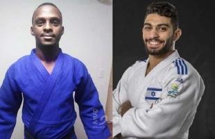 لاعب جودو سوداني ينسحب من أولمبياد طوكيو رفضًا لمواجهة لاعب إسرائيلي