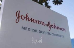"""وكالة الأدوية الأوروبية: لقاح """"جونسون أند جونسون"""" يسبب انخفاض الصفائح الدموية"""