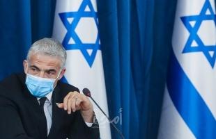 وزير الخارجية الإسرائيلي لابيد: قلقون من تقارب الجزائر وإيران