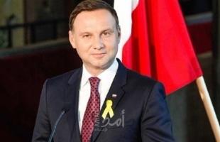 """رغم احتجاجات إسرائيل وواشنطن.. الرئيس البولندي يوافق على قانون """"الملكيات"""""""