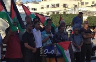 """الفصائل تدعو لسلسلة فعاليات ومسيرات شعبية شرق غزة في ذكرى """"حرق الأقصى"""""""