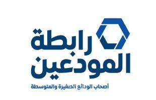 لبنان: رابطة المودعين توجه دعوة لفرض عقوبات على المصارف اللبنانية