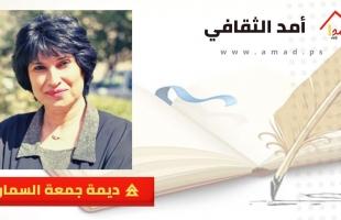 """رواية """"مدينة الله"""" إضافة نوعية للمكتبة العربية"""