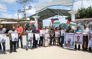 وقفة لمساندة الأسرى في سجون الاحتلال الإسرائيلي بنابلس