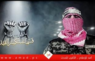 """أبو عبيدة: أي صفقة تبادل قادم لن تتم إلا بتحرير """"الأسرى الستة"""""""