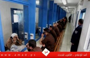 """""""مهجة القدس"""": الأسير """"بهاء شبراوي"""" يدخل عامه الـ (21) في سجون الاحتلال"""