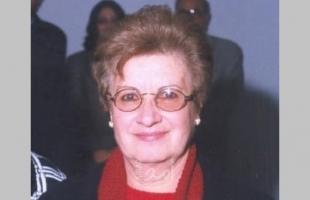"""وفاة الشاعرة الفلسطينية """"سلافة حجاوي"""""""