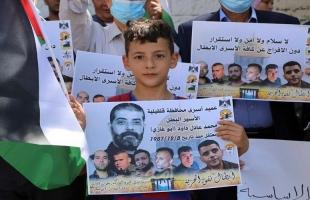 الخليل: وقفة اسنادية للأسرى المضربين عن الطعام أمام منزل الأسير أبو هواش