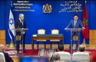 الامارات البحرين والمغرب: الاتفاقيات مع إسرائيل تسمح بدفع عملية السلام باتجاه حل الدولتين