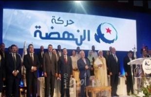 بينهم نواب وأعضاء شورى..تونس: استقالة أكثر من 113 قيادي من حركة النهضة