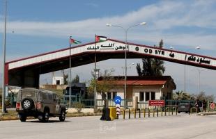 الأردن يقرر فتح معبر جابر مع سوريا
