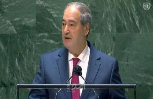 المقداد: هناك تغير في الأجواء السياسية الدولية تجاه الشأن السوري