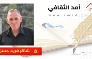 عام على رحيله: حنا إبراهيم أديبًا ومناضلًا