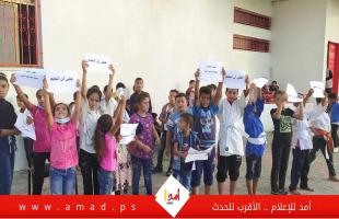وقفة احتجاجية للمطالبة بإنشاء مدرسة جنوب مواصي خان يونس - فيديو