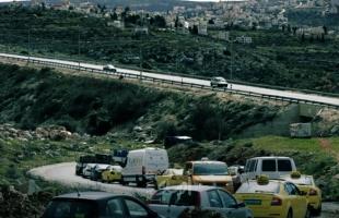 """صحيفة عبرية: الأمن الفلسطيني اعتقل شخصية بارزة في """"الإدارة المدنية"""" وبحوزته """"معلومات سرية"""""""