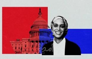 الجالية الفلسطينية تدعو لدعم المرشحة الأميركية المصرية