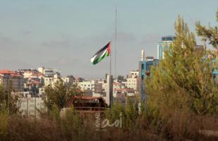 """""""القضاء الإسرائيلي"""": نُحقق بقضية اختطاف الأمن الفلسطيني لمسؤول كبير في """"الإدارة المدنية"""""""