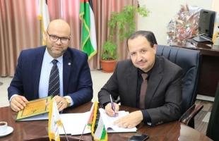 غزة: جامعة الأقصى توقع اتفاقية تعاون مع المؤسسة الوطنية الفلسطينية للتمكين الاقتصادي