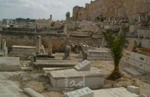 الإسلامية المسيحية تٌدين قرار المحكمة الإسرائيلية تجريف المقابر في القدس