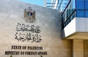 الخارجية الفلسطيينة تطالب بتحقيق دولي فوري في جرائم الاحتلال المتواصلة