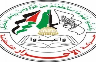 """شخصيات وفصائل يدينون الحكم على """"خالدة جرار"""" ويؤكدون: عنجهية سلطات الاحتلال"""