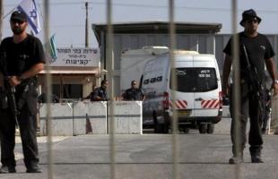 سلطات الاحتلال تلغي إطلاق سراح أسيرين مقدسيين
