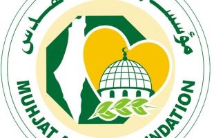 مهجة القدس: سلطات الاحتلال تفرج عن الأسير جهاد شحادة