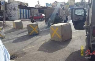 اعتقال 3 فلسطينيين على حاجز شمال القدس بدعوى حيازة الأسلحة