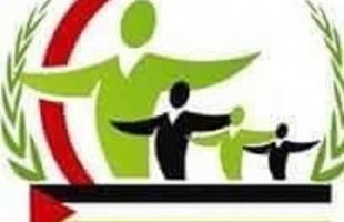 الشخصيات المستقلة ترفض هيمنة بعض الفصائل بحوار القاهرة مارس 2021