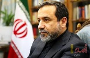 الخارجية الإيرانية: جميع وثائق الاتفاق النووي أصبحت شبه جاهزة