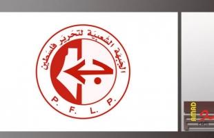 """الجبهة الشعبية تنعي عمر أبو سعود """" أبو محمد"""""""