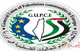 اتحاد الجاليات الفلسطينية في أوروبا يصدر بياناً بشأن حوار القاهرة