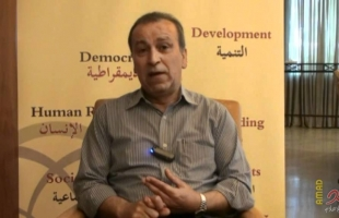 بلاغ للمسؤولين نحو مقاربة جديدة للحالة الفلسطينية