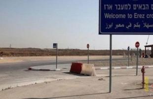 وصول وفود دبلوماسية وأطباء إلى قطاع غزة